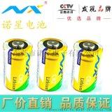 供應CR2鋰電池 相機安防監控器智慧鎖3V電池