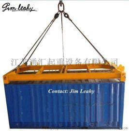 20尺 40尺 45尺 53尺集装箱吊具 ISO标准集装箱吊具