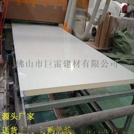 彩钢夹芯板 聚氨脂净化板 聚氨脂夹心板