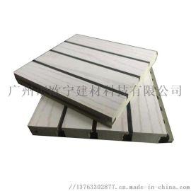 防火性能好 阻燃防潮木质吸音板厂家