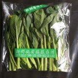 蔬菜包装袋 蔬菜包装袋厂家