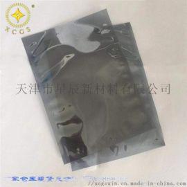 天津专业定做铝箔防静电屏蔽袋 防静电屏蔽袋【专业生产厂家】