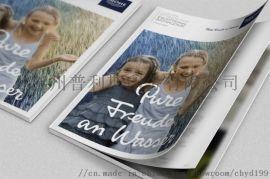 样本画册 画册 宣传彩页 说明书