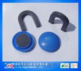深圳鐵氧體磁鐵廠家直銷