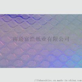 彩色包装   镭射纸  金银卡纸