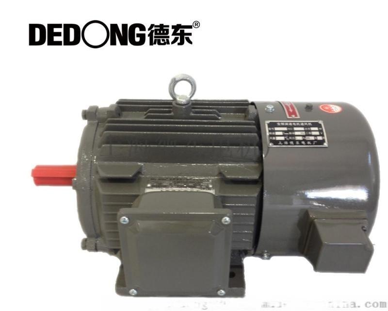 德東生產廠家 風機電扇YVF2 180L-6 15KW