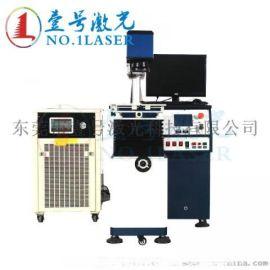 东莞长安 200W  振镜扫描激光焊接机