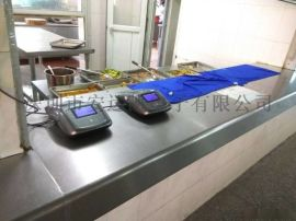 吉林云消费管理系统 吉林大学食堂手机支付扫码订餐机