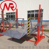 廠家定製移動式液壓平臺神器 電動升降卸貨車