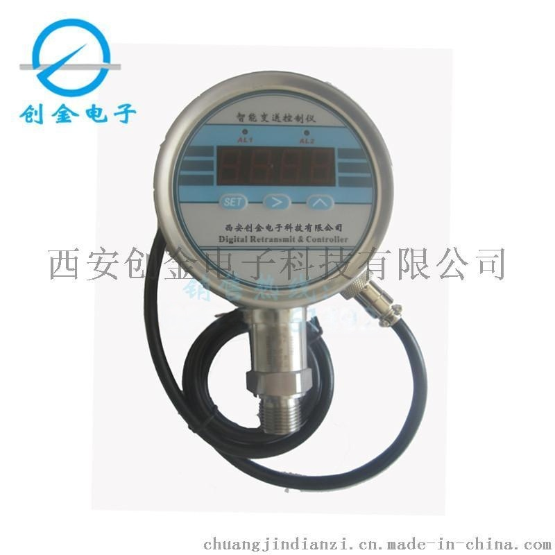 BPZK01智能经济型压力控制器输出3路继电器压力开关