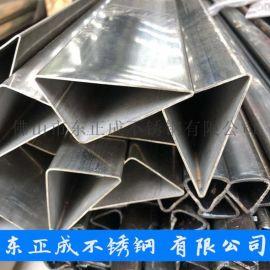 亚光201不锈钢扇形管,拉丝不锈钢扇形管报价