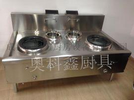 四川商用厨房设备双炒双吊