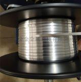 一次性平面口罩鼻樑條鋁條 KN95口罩鼻樑條 0.3 0.4 0.5 0.7 0.8mm軸裝鼻樑條鋁條