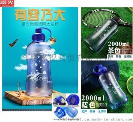 安徽富光太空杯合肥代理商工厂专业印logo