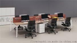 西安办公家具,办公桌椅现货供应支持定制