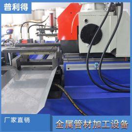 自动切管机 不锈钢切管机 无屑自动切管机