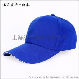 上海紅萬帽子定制 活動帽訂做 棒球帽加工