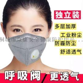内置鼻梁条耳带式带呼吸阀**口罩 安徽众康新盾五层带呼吸阀**口罩 活性炭带呼吸阀**口罩