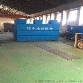 纺织工艺污水处理一体化设备