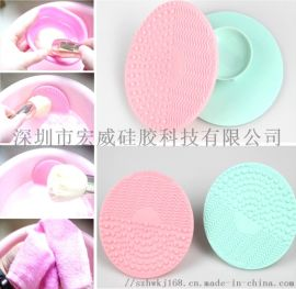 硅胶洗刷垫 化妆清洁苹果垫 带吸盘美妆清洁垫硅胶刷