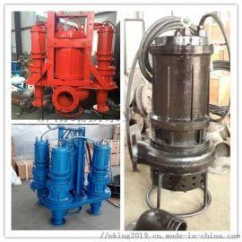 水电厂抽沙泵,多年沉积泥沙泵,沙坑排沙泵