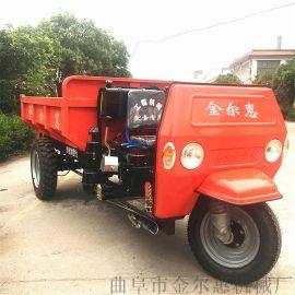 柴油型高效运输三轮车/施工用砂石运输三轮车