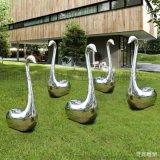 不鏽鋼天鵝飄帶廣場景觀雕塑