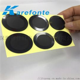 三防手机防水透声膜 透气膜  蜂鸣器透气防水膜