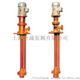 FSY玻璃钢液下泵 化工泵 上海巨晟