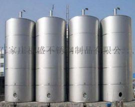 不锈钢罐 不锈钢储酒罐  不锈钢储罐