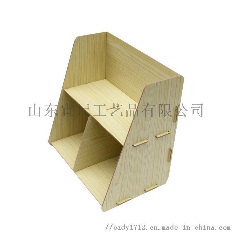 创意多层木质收纳整理架 桌面收纳架