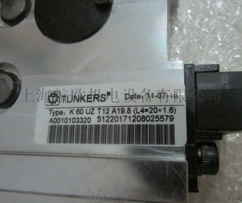 TUENKERS夾緊氣缸V40BR2A11T1