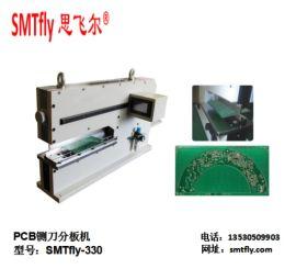 无噪音PCB铡刀分板机330深圳