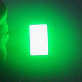 三安5050贴片灯条led光源等板改造cob光源