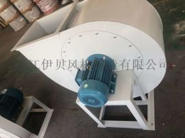 4-72-3.6A型离心风机
