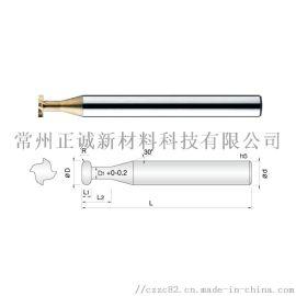整体硬质合金外圆弧T型槽铣刀