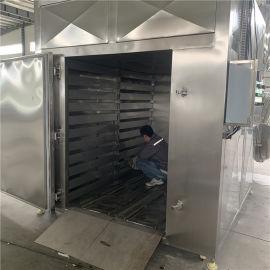 胡萝卜箱式烘干设备 热风循环烘干箱