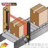 尺寸测量光幕制造商 红外线测量光栅厂家