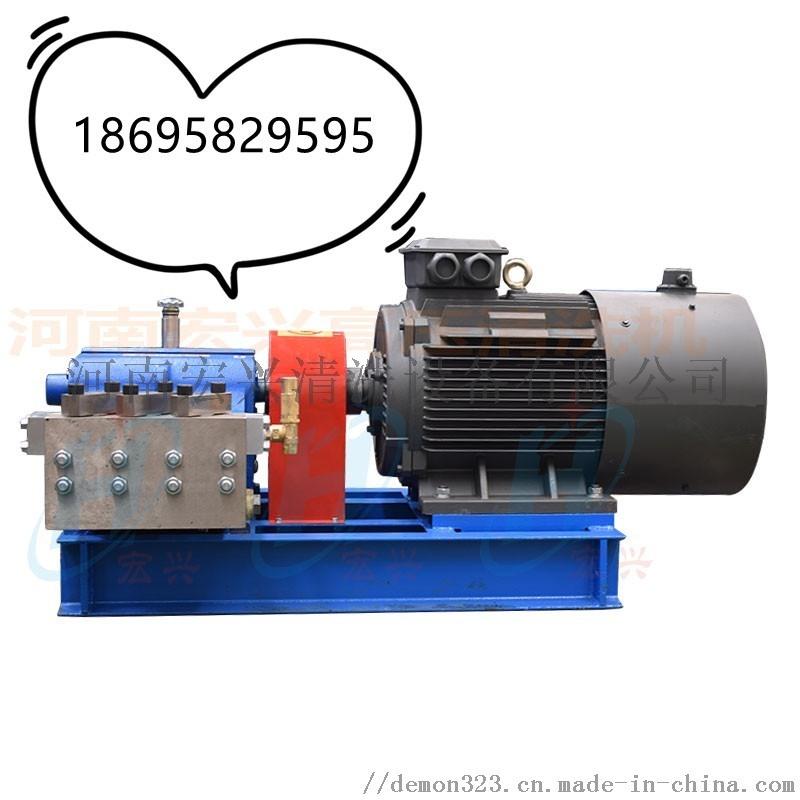 工業用管道除水垢高壓水射流清洗機 管道高壓清洗機