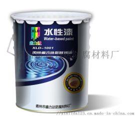水性工业涂料XLD-1000丙烯酸改性氨基烤漆