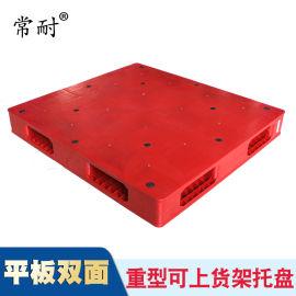 货架专用塑料卡板堆码货运平板双面塑料托盘焊接成型