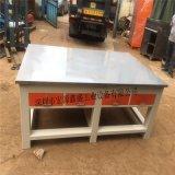 飞模台生产厂家,A3钢板飞模台,飞模用的工作桌