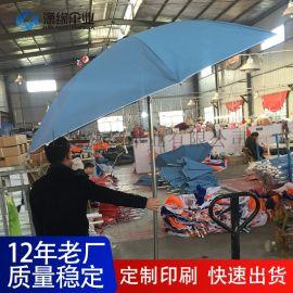 定制铝杆沙滩伞、铝杆遮阳伞、户外铝杆太阳广告伞