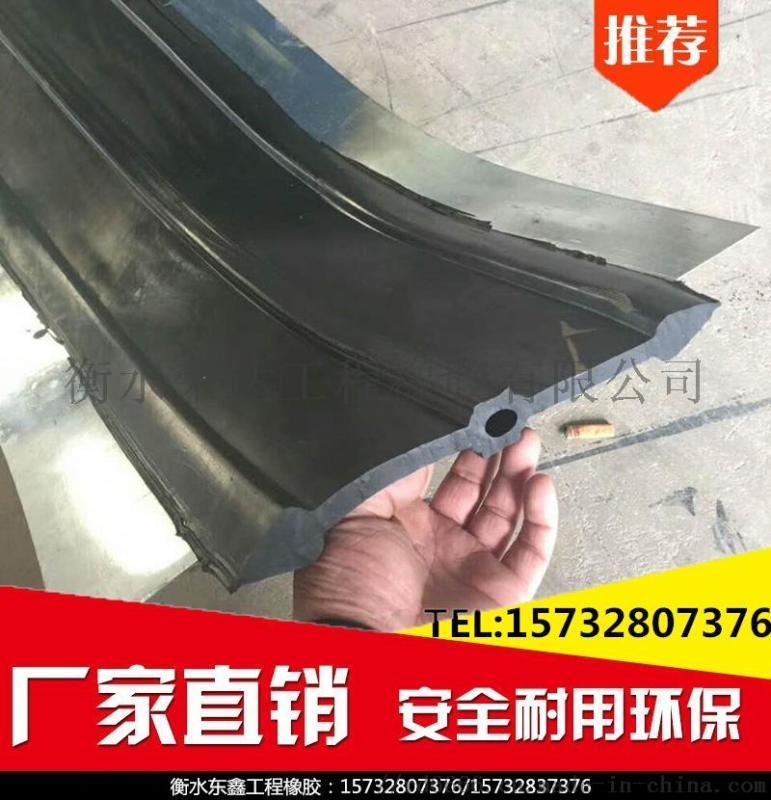 橡胶止水带 隧道地铁防水QJZ 651型中埋钢边