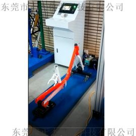 車架動態水準力疲勞試驗機, 單車車架水準力耐久測試機