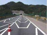 城市道路,小區,高速公路交通標線熱熔標線