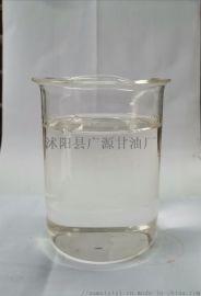 厂家供应工业甘油95%99.5% 丙三醇 皂化甘油