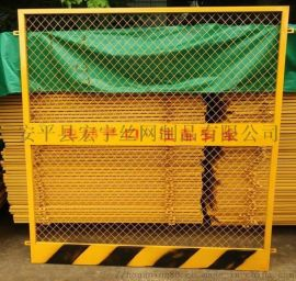 基坑边坡防护网 施工洞口安全网