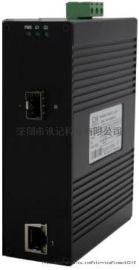 深圳讯记2口千兆紧凑型非网管工业以太网交换机