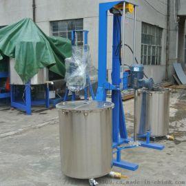 7.5KW防爆电动分散机 化工搅拌机 胶水分散机